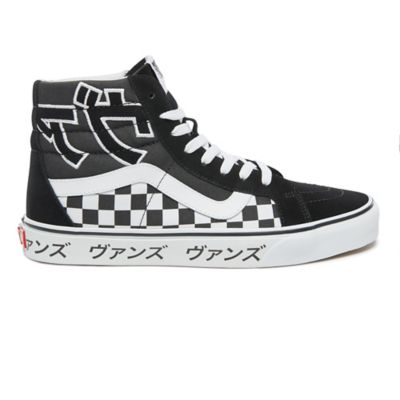 f38187878a14e2 Japanese Type Sk8-Hi Reissue Shoes