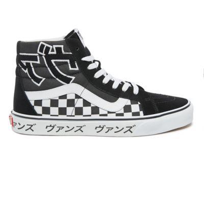 chaussure type vans
