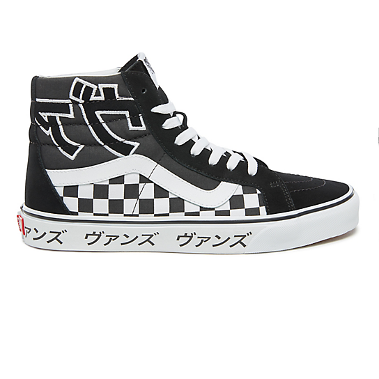 Chaussures+Japanese+Type+Sk8-Hi+Reissue
