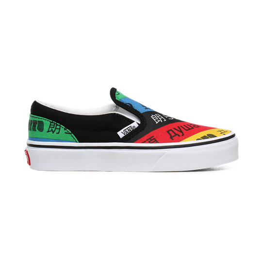 Kids Vans Spirit Classic Slip-On Shoes (4-8 years) | Vans